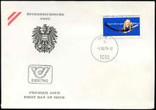 Austria 1979 Save Energy FDC First Day Cover #C17683