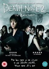 Death Note 2: The Last Name [DVD] [2006], 5034741374910, Erika Toda, Takeshi Ka.