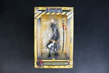 Banpresto Ichiban kuji One Piece Trafalgar Law(Punk Hazard version) scale figure