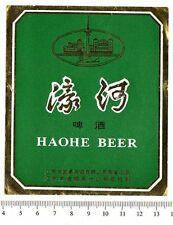 Chinese Beer Label - Haohe Beer - China