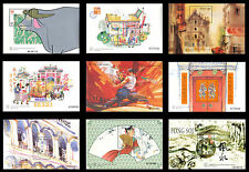 China Macau Macao Sc# 854 859 864 873 877 884 892 897 903 1997 9 Souvenir Sheets