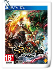 PSV SOUL SACRIFICE DELTA ENG 闇魂獻祭 中文版 SONY PlayStation VITA Action SCE