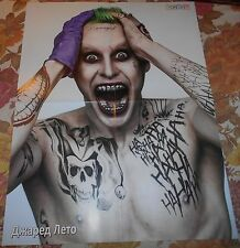 JARED LETO  SUICIDE SQUAD / RAMMSTEIN - Poster A2