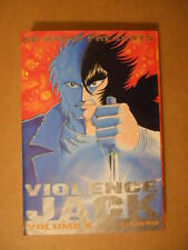 VIOLENCE JACK - Go Nagai Presents Vol.9 D/Books  [G725]