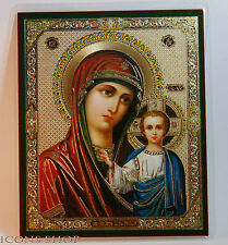 Mother of Jesus Christ Lady of Kazan Laminated Icon Казанская 10x12cm