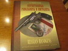 Russian Soviet Handguns Book