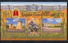 Russia 2010 Pushkin/Writers/Poetry/Buildings/Architecture/Art/Statue m/s n33385