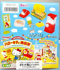 Sanrio Miniatures Hello Kitty shopping street Complete Box Set - Re-ment  h#3