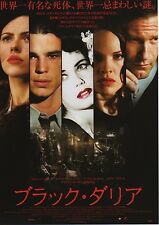 The Black Dahlia - Original Japanese Chirashi Mini Poster - Scarlett Johansson