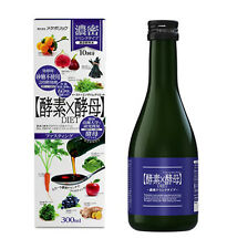 "JAPANESE Diet Supplement Drink ""Yeast x Enzyme"" (300ml) With Free Vase Gift"