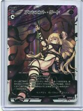 JAPANESE Anime Game card Selector WIXOSS Ancient Gate LR HOLO