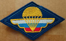 Russian  ARMY  VDV   embroidered    patch #444  SE