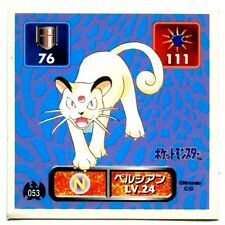 POKEMON STICKER Carte JAPANESE 50X50 1995 NORMAL N° 053 PERSIAN
