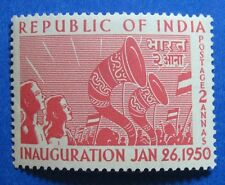 1950 INDIA 2A SCOTT# 227 S.G.# 329 UNUSED  CS11504