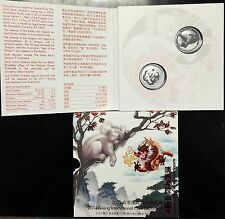 {BJSTAMPS}  2011 Beijing Inter. Coin Exposition Two Coin Set 1 Oz Total Silver