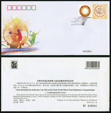 CHINA 2007 PFTN.TY-26 Retaining the Sudirman Cup Title in 10th WMTBC CC/FDC