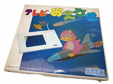 Japanese Sega SG SC Mark 3 III Accessory TEREBI OEKAKI GRAPHIC BOARD - BOXED