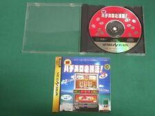 Sega Saturn -- Jissen Pachi-Slot Hisshouhou 3 [ No manual ] --*JAPAN GAME* 16101