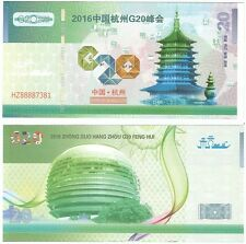 China 20 Yuan 2016 Hangzhou G20 Summit UNC Fantasy Test Note Banknote