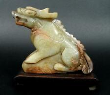 Antique Chinese Carved Jade Kilin Figurine Lot 237