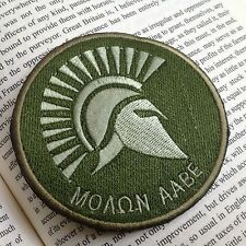 MOLON LABE KING OF SPARTA Airsoft Tactical Army Morale Hook&Loop PATCH G