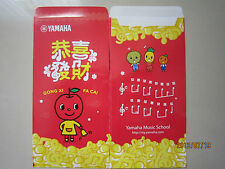 2013 Yamaha Music Chinese New Year Ang Pow/Money Packet 2pcs