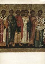 Alte Kunstpostkarte - Apostel Philippus und Evangelist Matthäus