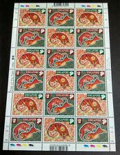 Singapore 1998 Zodiac Series Year of the Tiger 18v Stamps Sheetlet Mint NH