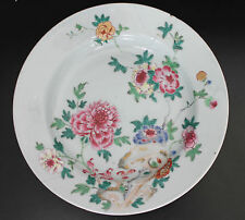 "A 9.2"" Old Chinese Cantonese Famille Rose Polychrome Gilt Enamel Plate A/F"