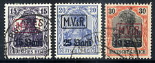 GERMAN MILITARY POST IN ROMANIA 1917 1st set, used