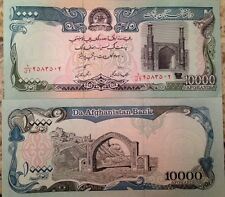 AFGHANISTAN TALIBAN 1993 10000 AFGHANIS UNC BANKNOTE P-63 FROM A USA SELLER !!!