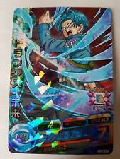 Carte Dragon Ball Z DBZ Dragon Ball Heroes Ultimate Booster Pack #HUM5-01 Promo