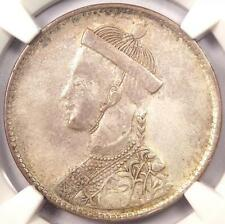 1911-33 China Tibet Rupee Y-3.2 - NGC AU53 - Rare Certified Coin