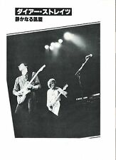 DIRE STRAITS Mark & John Japanese magazine PHOTO/Clipping 10x7 inches