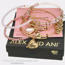 Authentic Alex and Ani Alive with Love Rafaelian Gold Charm Bangle Set of 5