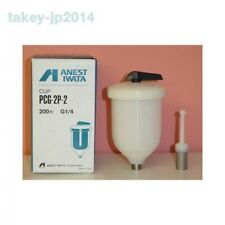 New PCG-2P-2 ANEST IWATA Gravity Cup 200ml  For  W-300 LPH-300  From Japan
