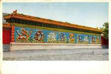 Group Of 9 China Palace Sculpture Monument Antique Postcards K43709