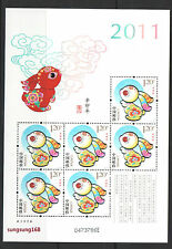 CHINA 2011-1 New Year of Rabbit Mini S/S stamps Zodiac