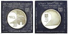 ISRAELE/ISRAEL 2 NEW SHEQALIM 1987 (INDEPENDENCE) ARGENTO/SILVER PROOF#KP1200
