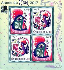 Mali 2016 MNH Year of Rooster 2017 4v M/S Chinese Lunar New Year Zodiac Stamps