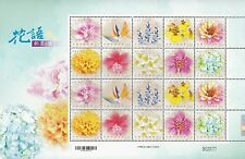 The Language of Flowers (II) Taiwan 2012 Plant Flora Plant (stamp sheet) MNH