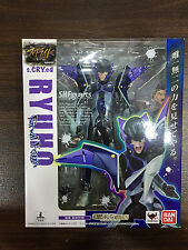 Bandai SH S.H.Figuarts s.CRY.ed Ryuho Final Form Action Figure MISB