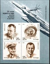 RUSSIA SOWJETUNION 1991 Block 218 S/S 5977a Weltraumflug Gagarin Space flight **