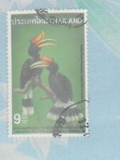 Used Stamp from Thailand - Bird for sale *Free Postage