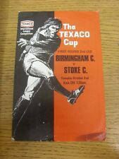 02/10/1973 Birmingham City v Stoke City [Texaco Cup] (4 Pages, creased, marked o