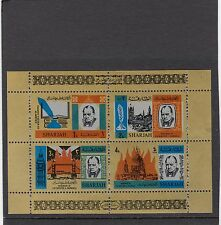 CHURCHILL:1966 SHARJAH Churchill 2 Perf Miniature sheet SGMS205 unmounted mint