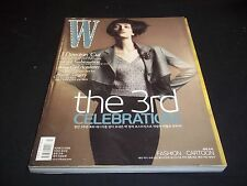 2008 MARCH KOREAN W MAGAZINE - FASHION MODEL - BEAUTIFUL FRONT COVER - D 1544