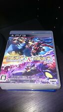 Playstation 3 Super Robot Wars OG Infinite Battle & Dark Prison Japanese