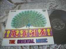 a941981 HK Fung Hang Records Peacock Shows Its Feathers (Chinese Music)  Instrumental LP FHLP112 孔雀開屏 Chinese Classics