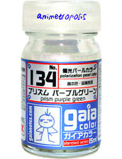 GAIA COLOR 134 Prism Purple Green GUNDAM PAIINT 15ml